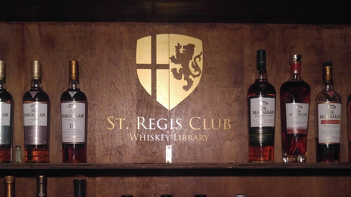 The Saint Regis Club - Warsaw, IN