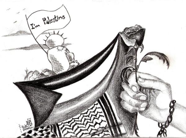 """""""I'm Palestine"""""""
