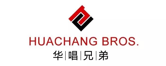 华唱Logo.jpg