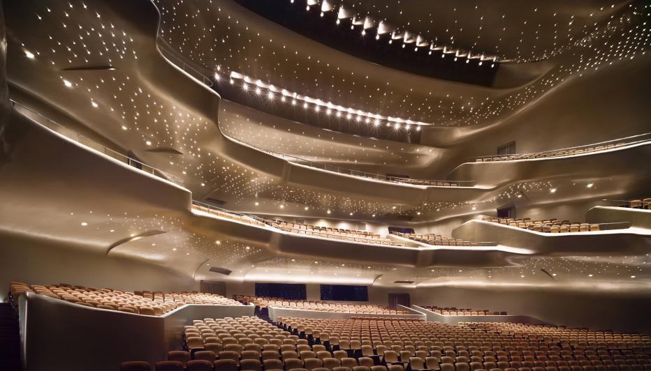 Guangzhou Opera House, en Guangzhou, China
