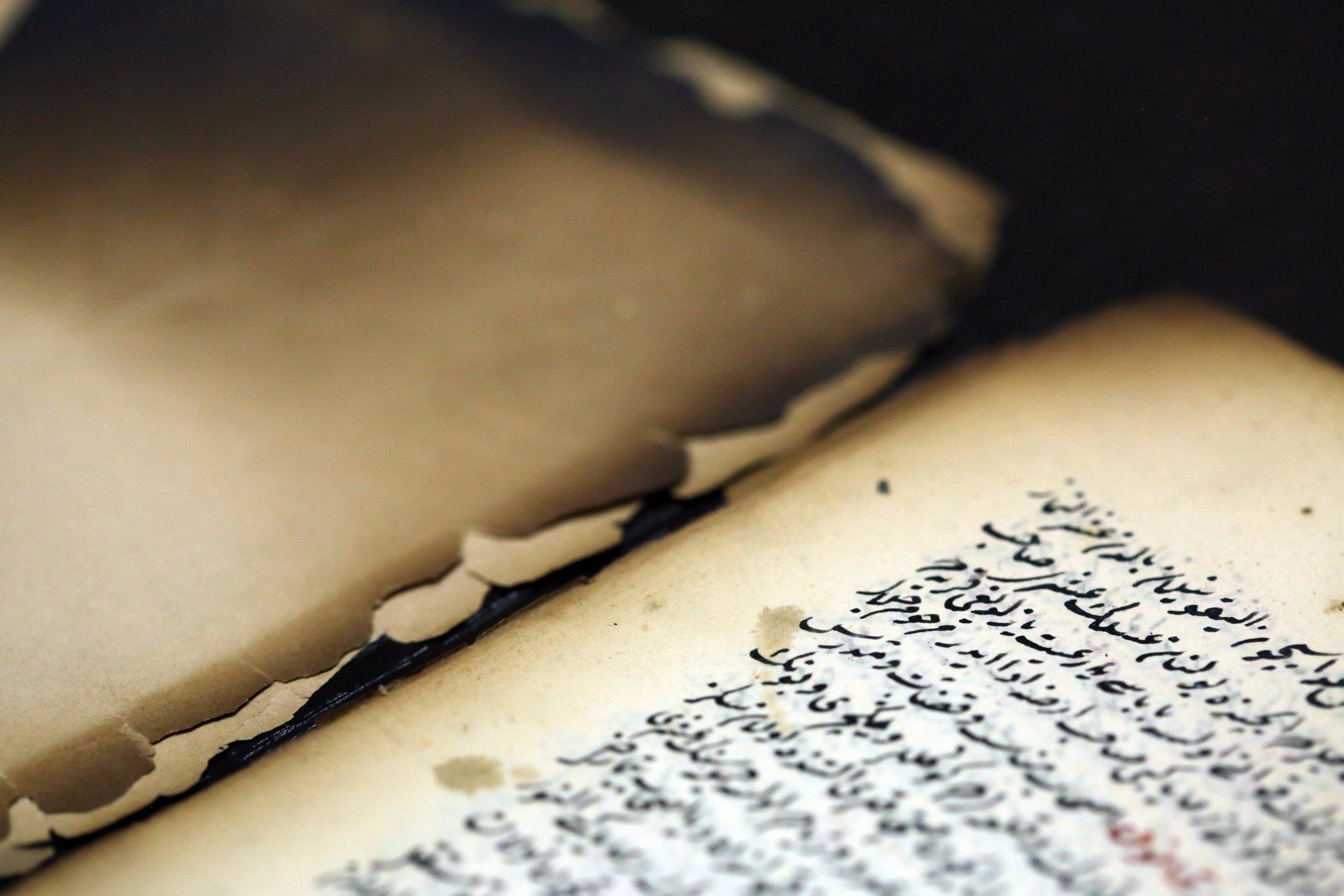 Burnt manuscript, from the Oriental Institute, Sarajevo.