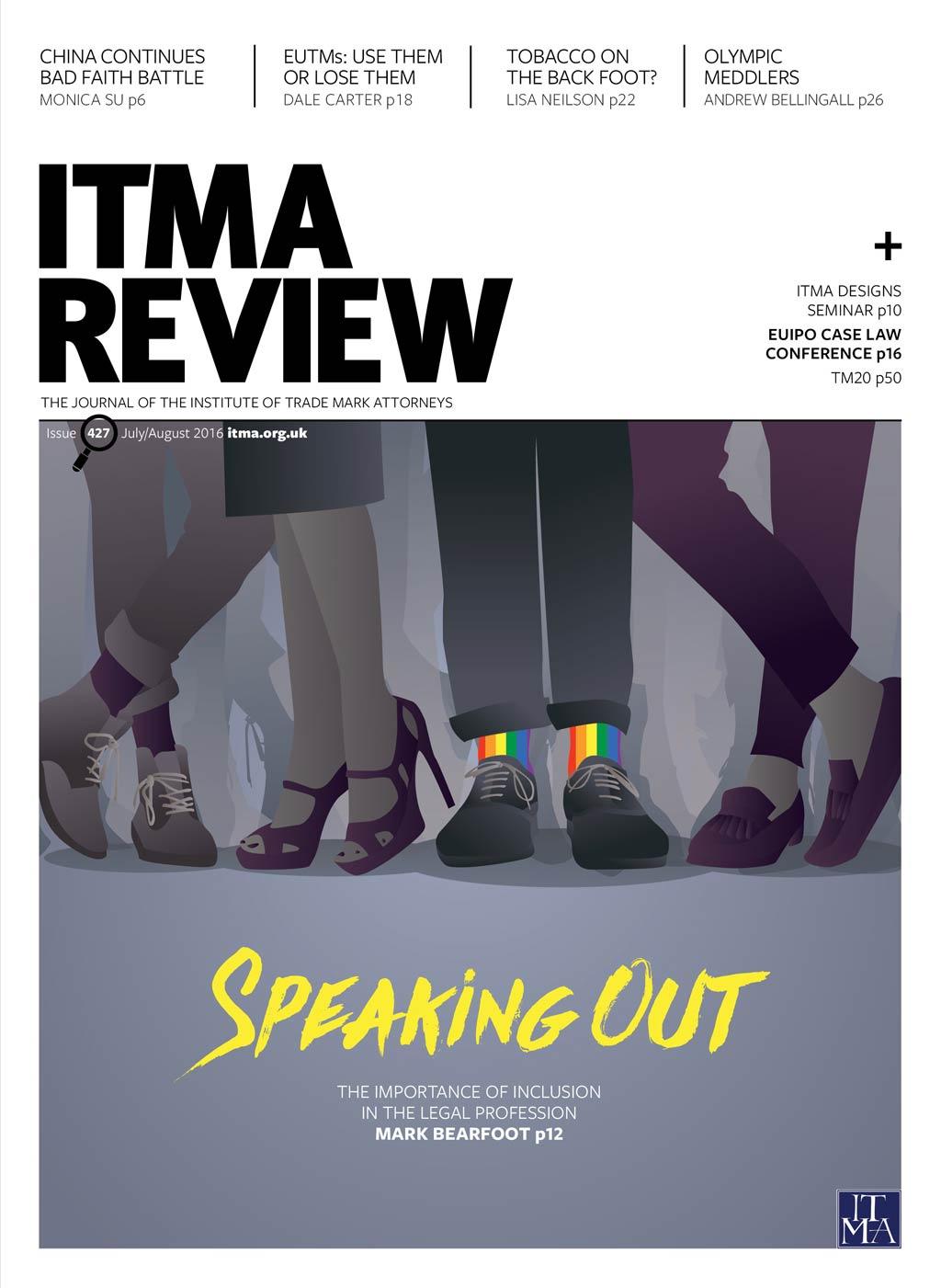 ITMA_cover_july16.jpg