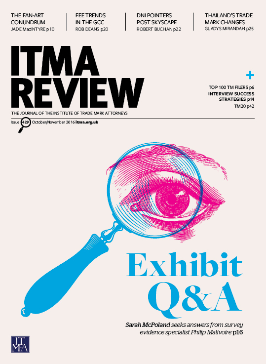 cover_ITMA_OCTNOV16.jpg