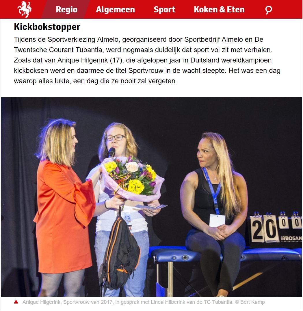 Anique Hilgerink  is ontzettend blij verrast te zijn verkozen tot Sportvrouw van het Jaar 2017.