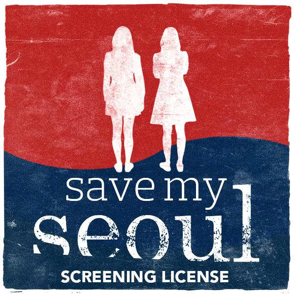 License Save My Seoul