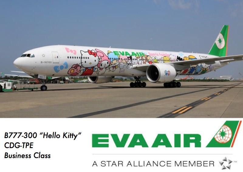 1e6a25ee9 EVA Air 777-300 Business Class (Hello Kitty) CDG-TPE — Reward Flying