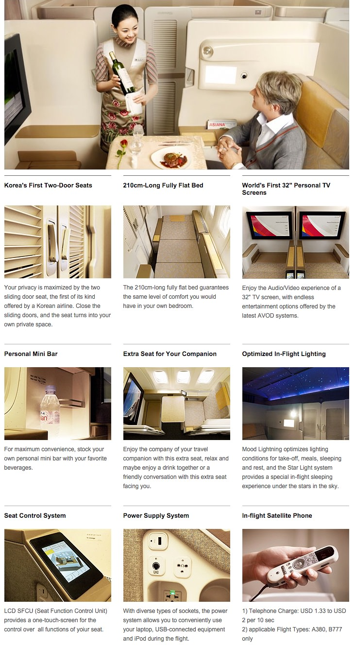 Asiana website First Class Suite