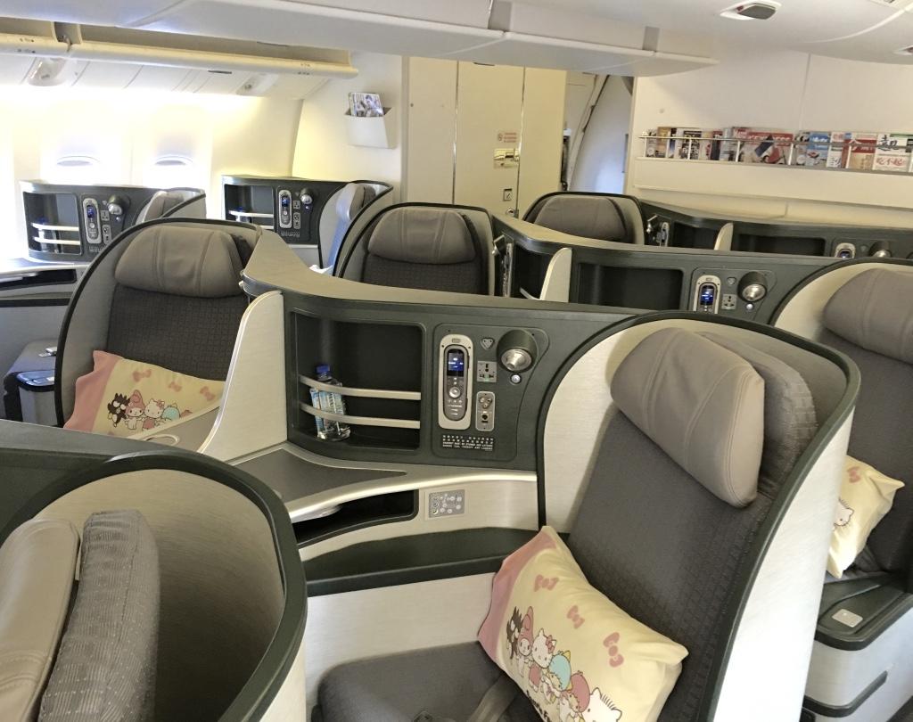 EVA Air BC Seat 2 .jpg