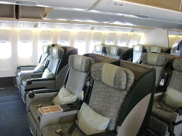 EVA Air A330 Seats BC 2_1024.jpg