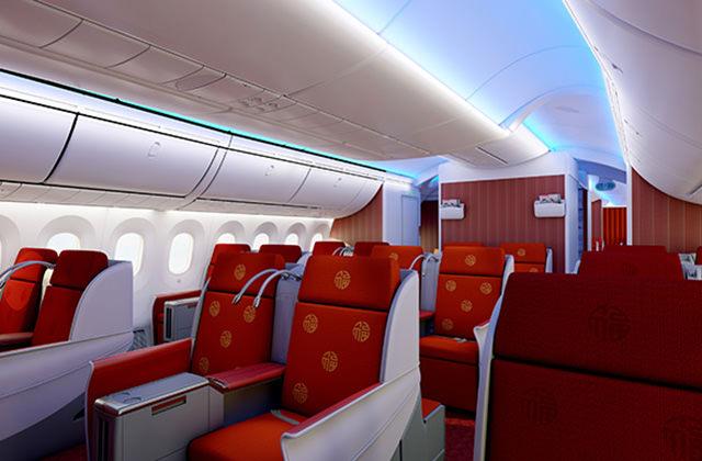 HU - Hainan Airlines