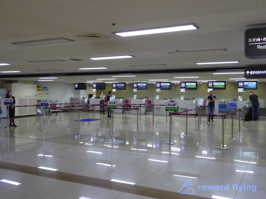 NH864 Airport 1.jpg