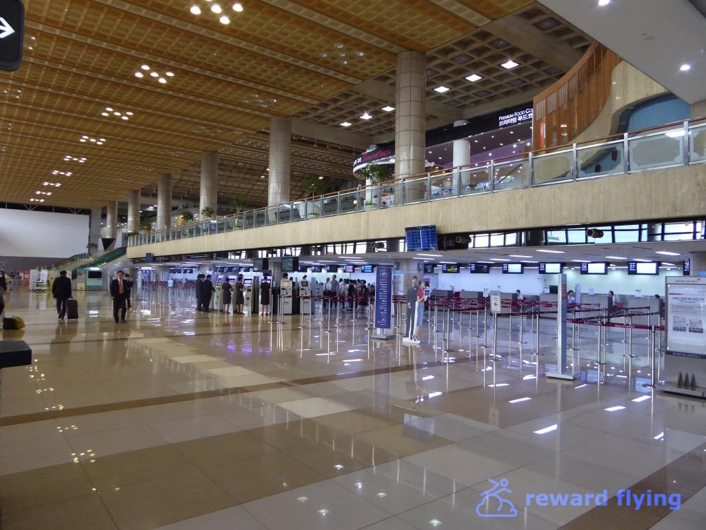 NH864 Airport 2.jpg