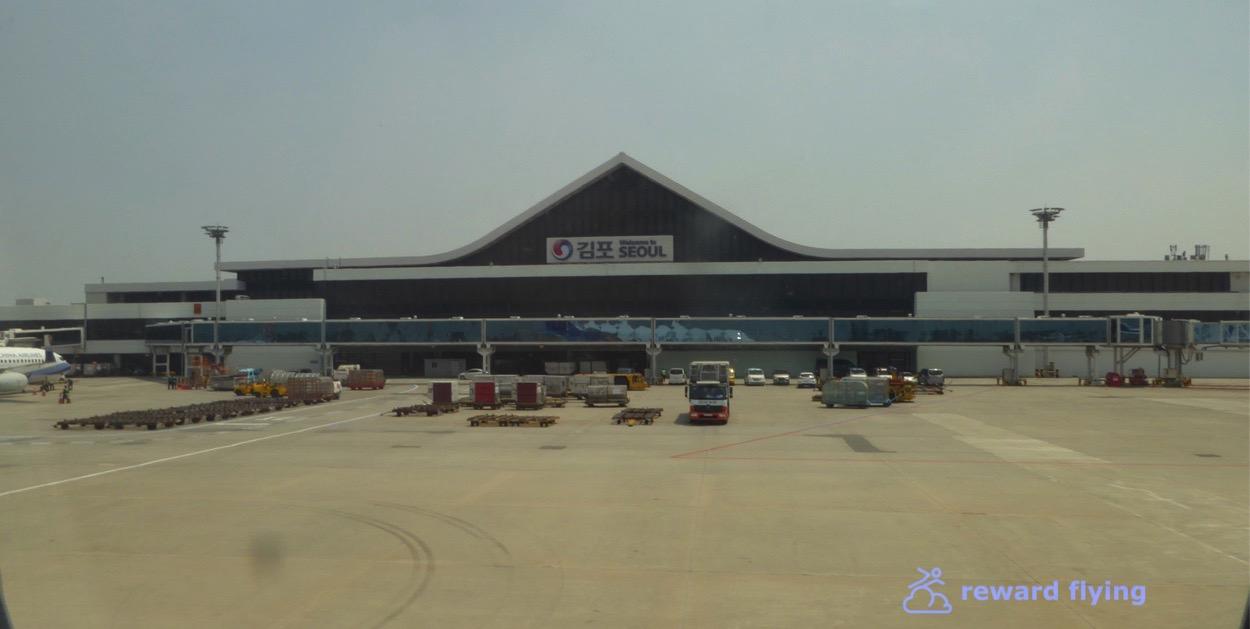 NH864 Airport 3.jpg