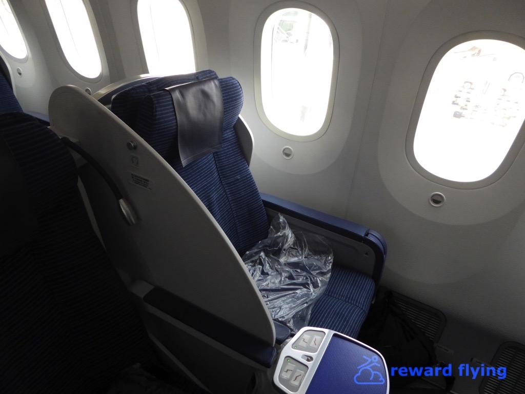 NH864 Seat 1.jpg
