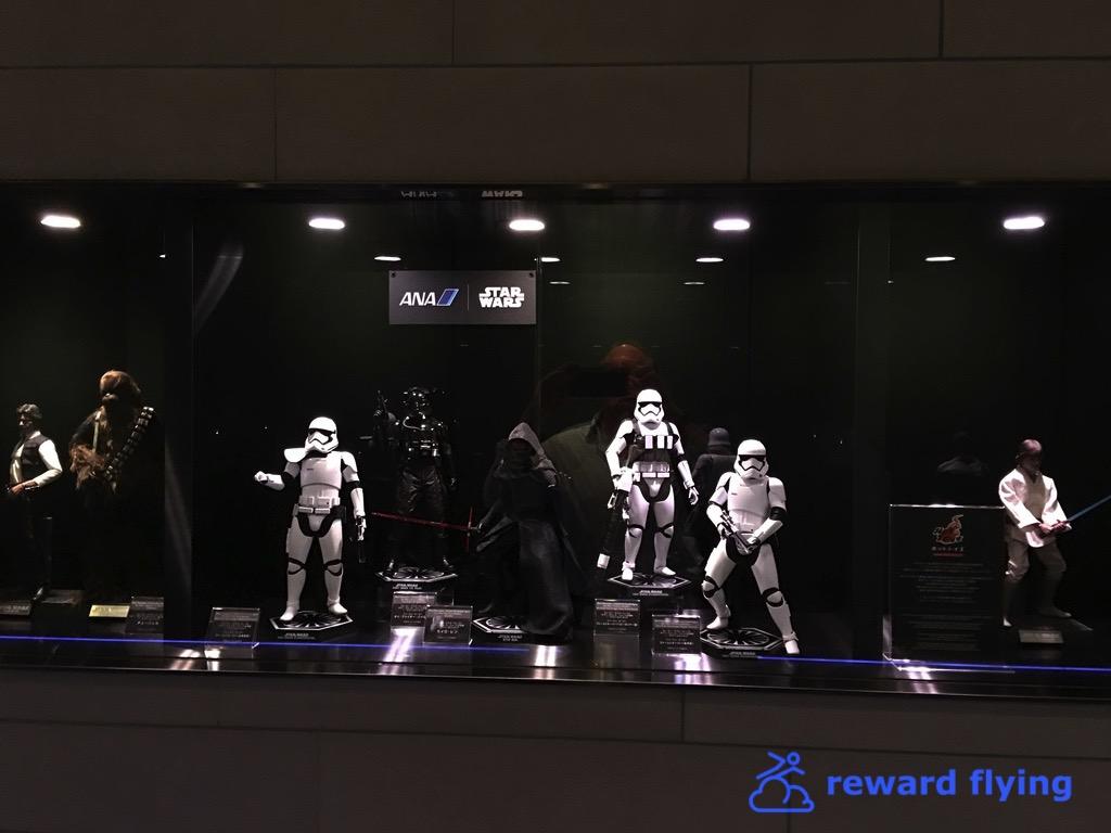 NH Star Wars.jpg
