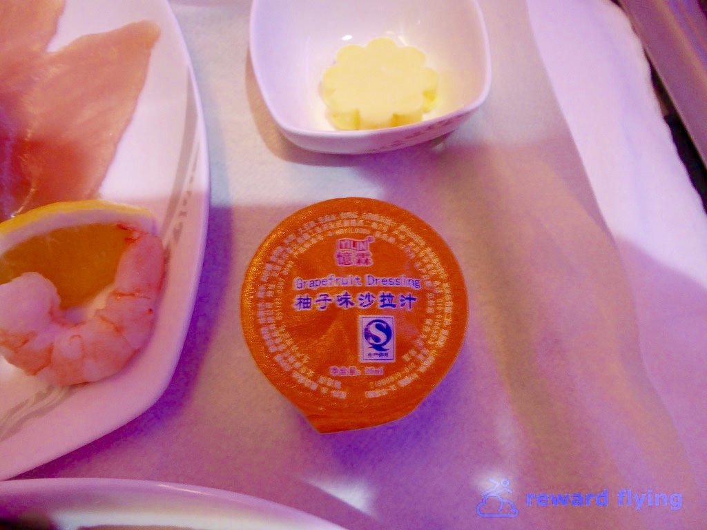 thumb_CA125 Food 4_1024.jpg