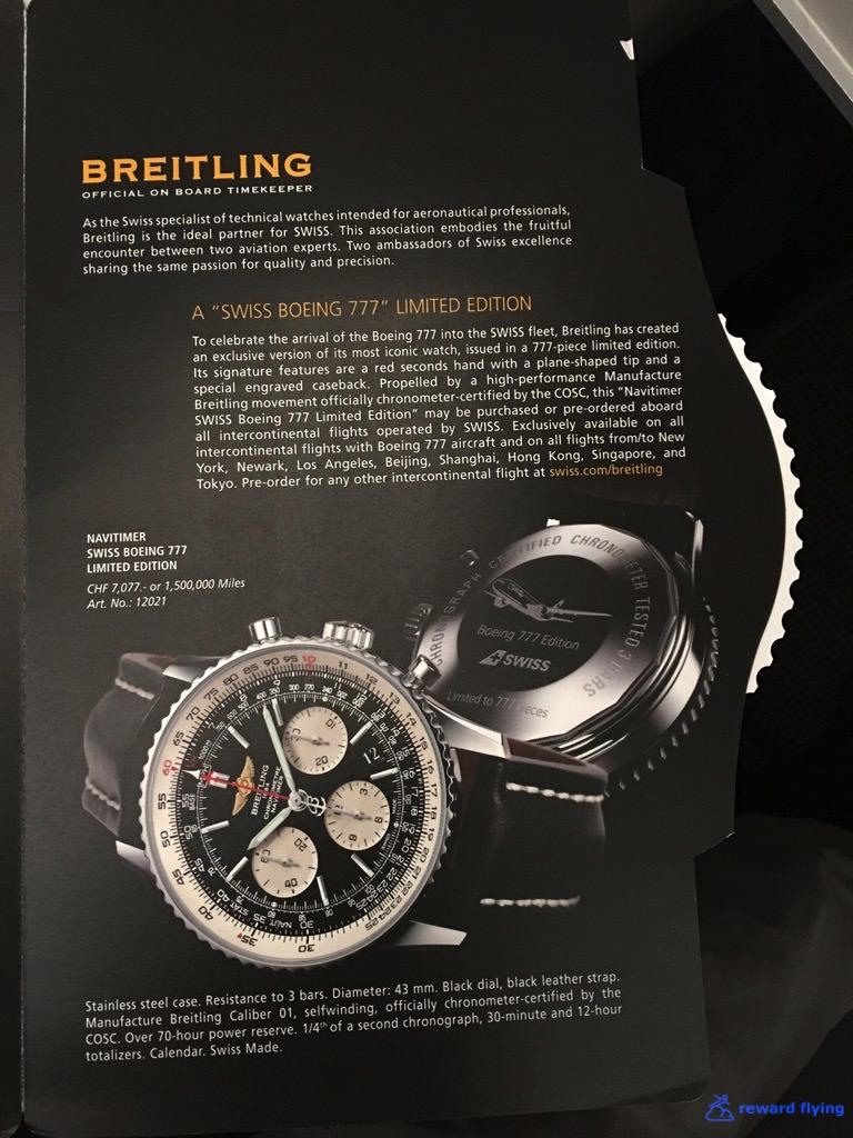 LX181 Watch 3.jpg