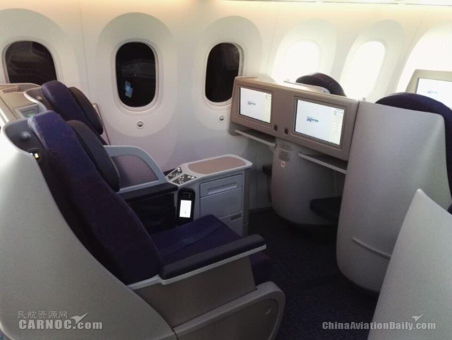 Air China 787 Seat 1.jpg