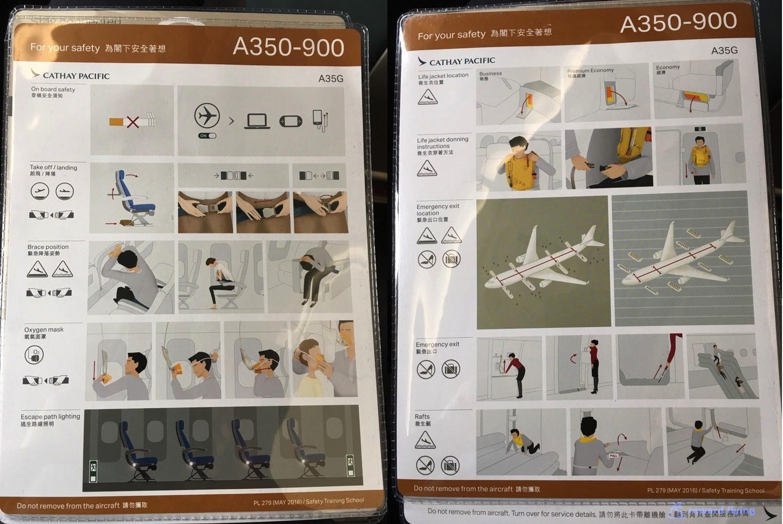 CX494 Safety Card.jpg