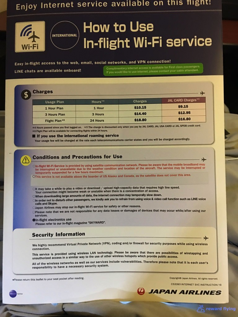 JL61 IFE Wifi.jpg
