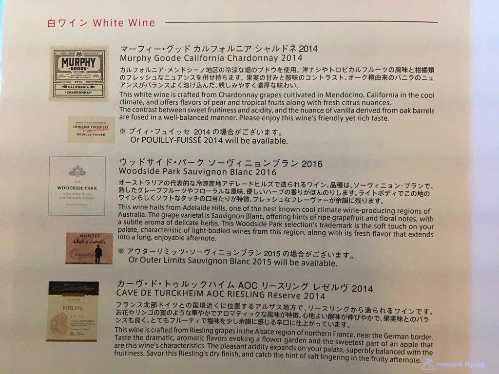 JL749 Menu Bev White Wine.jpg