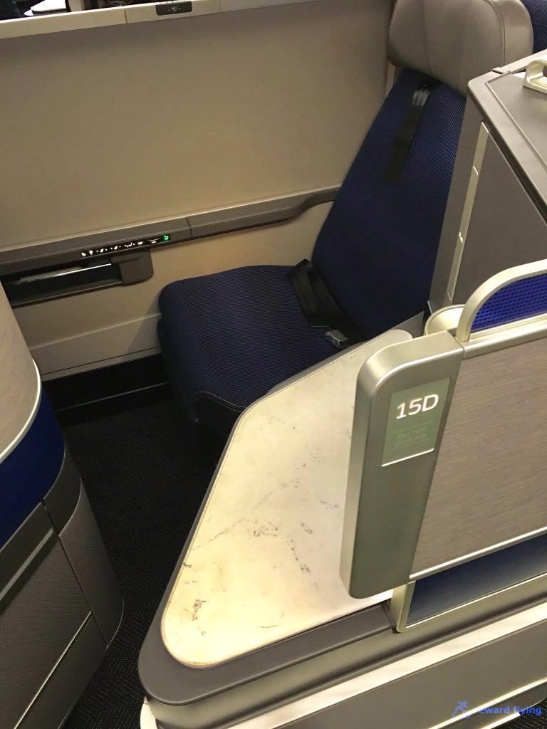 UA794 Seat Center forward.jpg