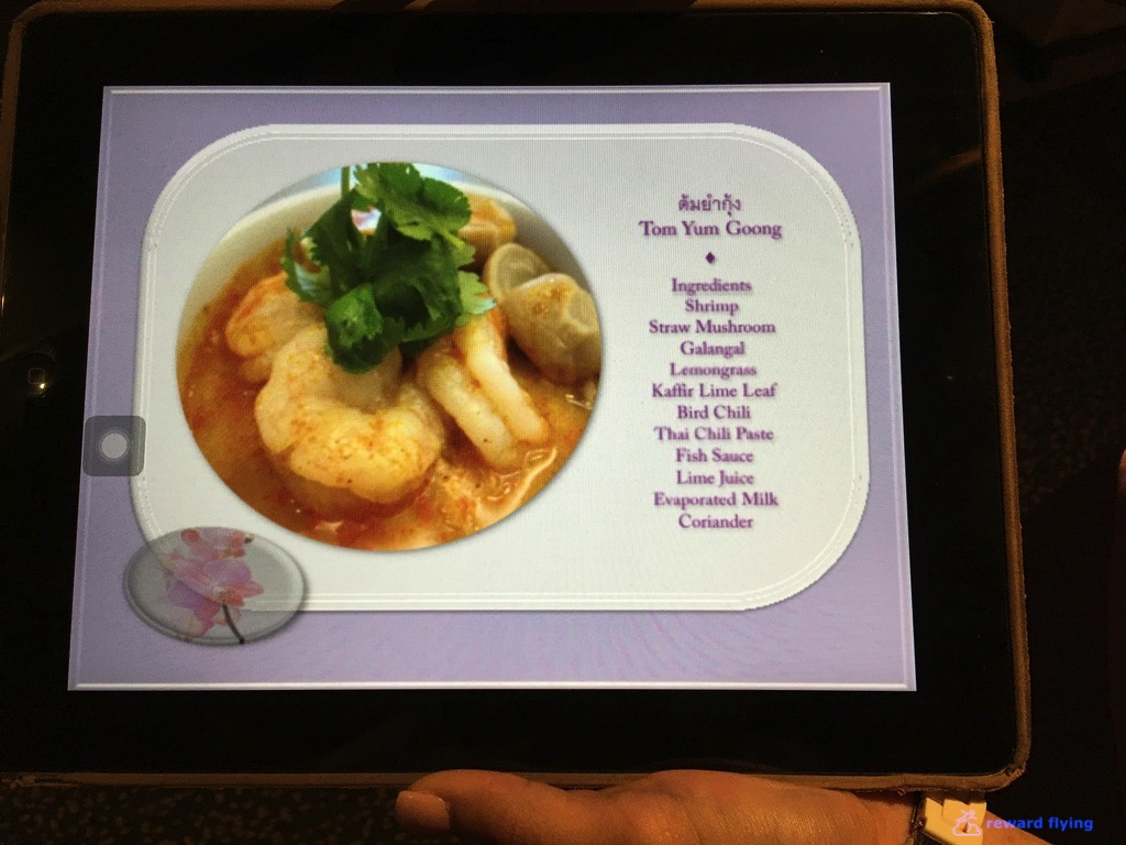 BKKRFL Menu 4 Tom Yum.jpg