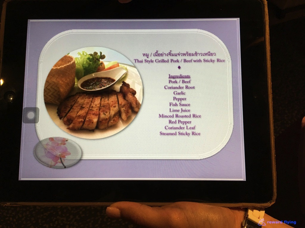 BKKRFL Menu 8 Thai Pork.jpg