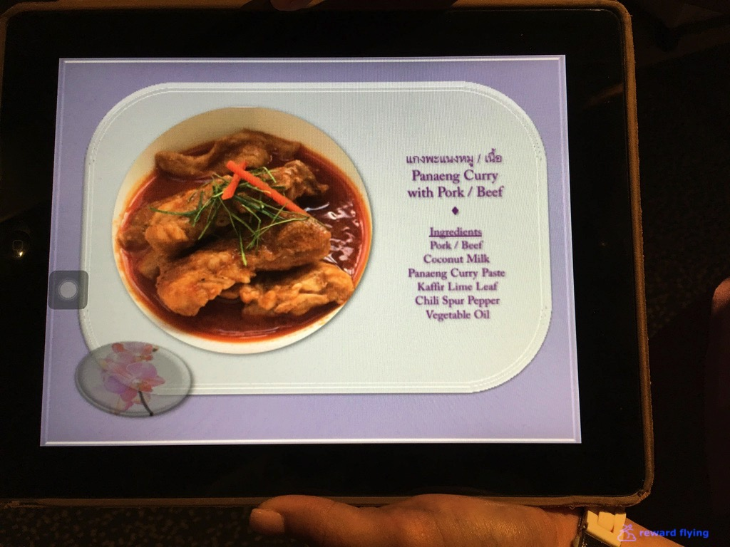 BKKRFL Menu 10 Curry pork.jpg