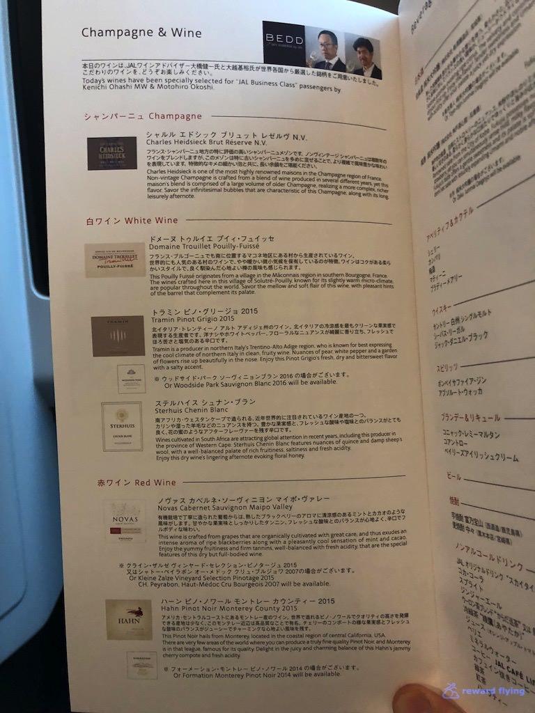 JL711 Menu Bev Wine Full.jpg