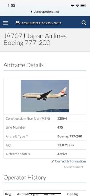 JL711 Plane Data 1.jpg