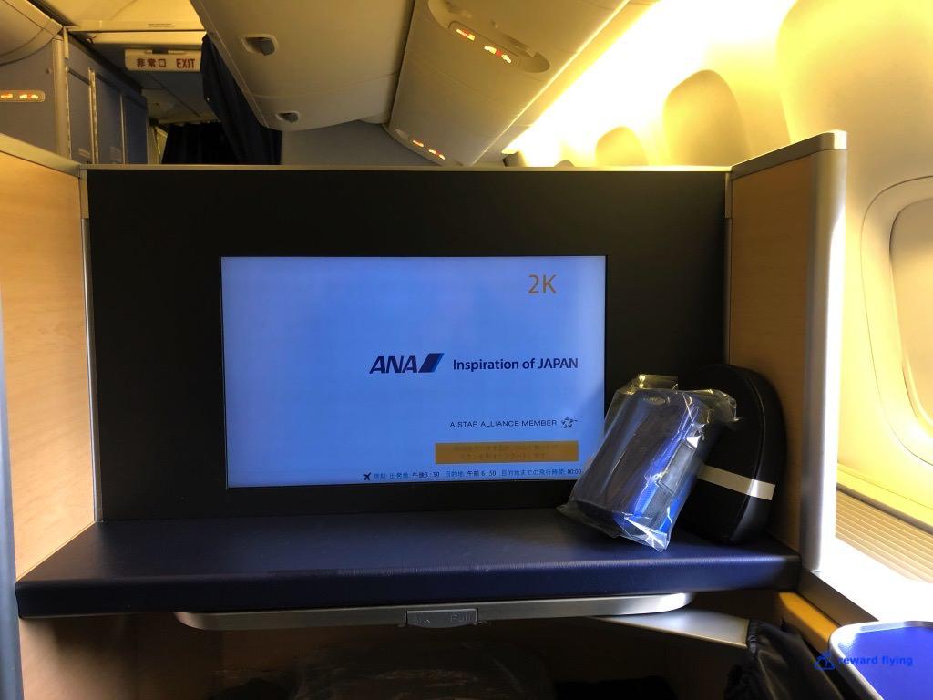 NH111 Seat Monitor 1.jpg