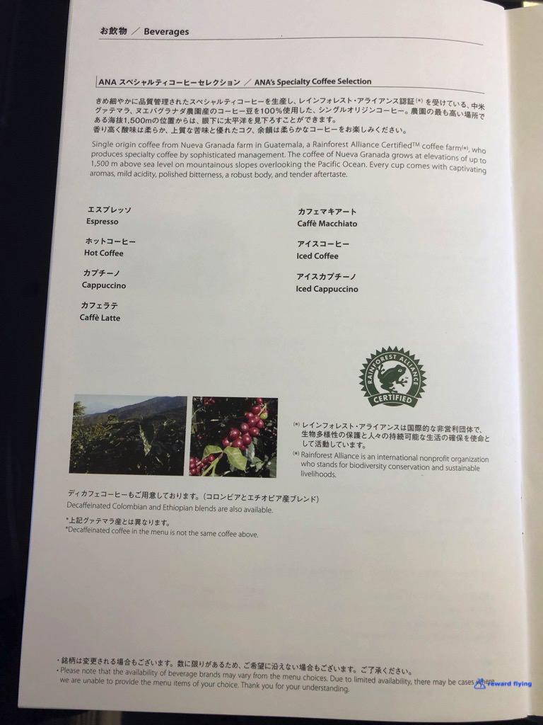 NH111 Menu Bev Coffee.jpg