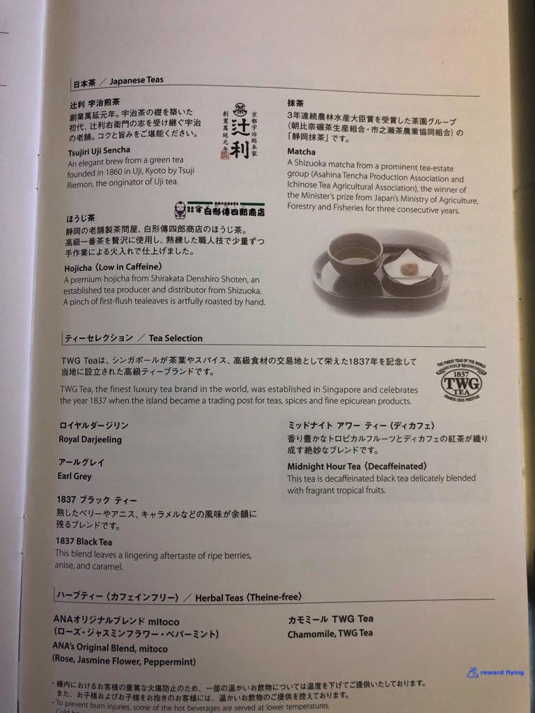 NH111 Menu Bev Tea 1.jpg