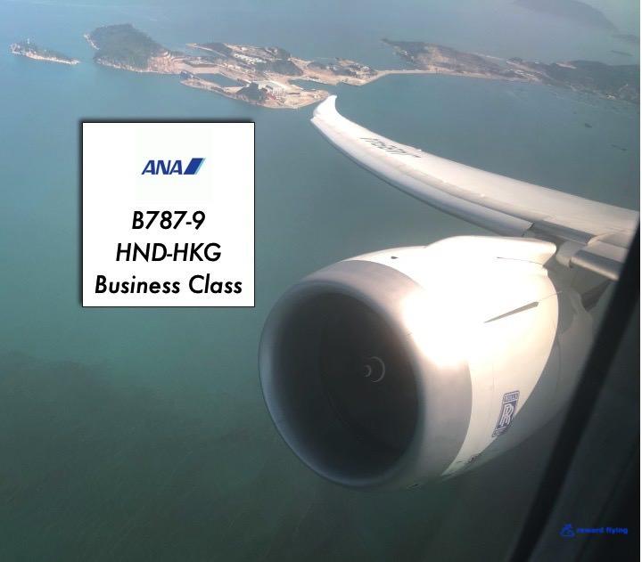 NH859 Cover.jpg