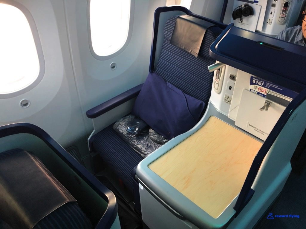 NH859 Seat 1.jpg