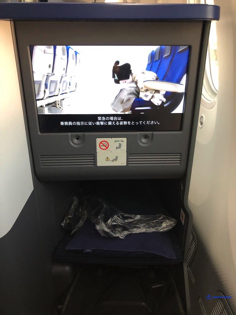 NH859 Seat Storage 1.jpg