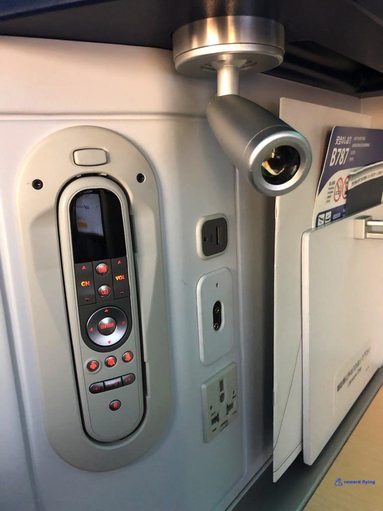 NH859 Seat Power.jpg