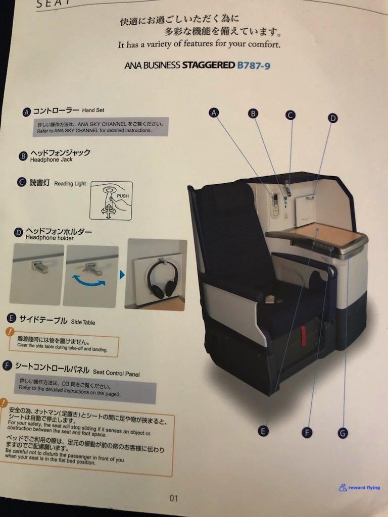 NH859 Seat guide 2.jpg