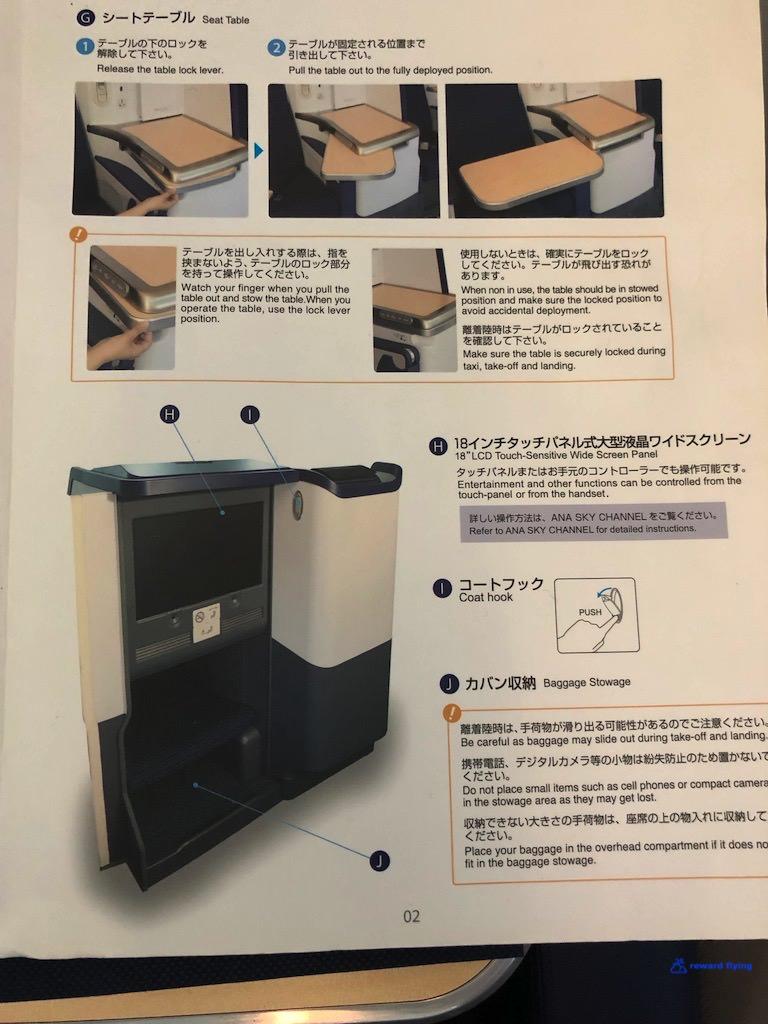 NH859 Seat guide 3.jpg