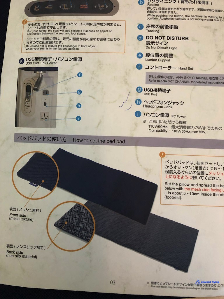 NH859 Seat guide 4.jpg
