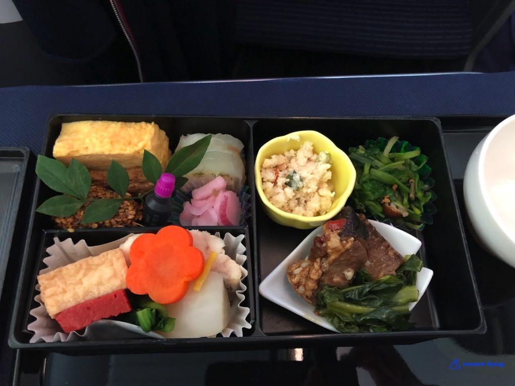 NH859 Food 1.jpg