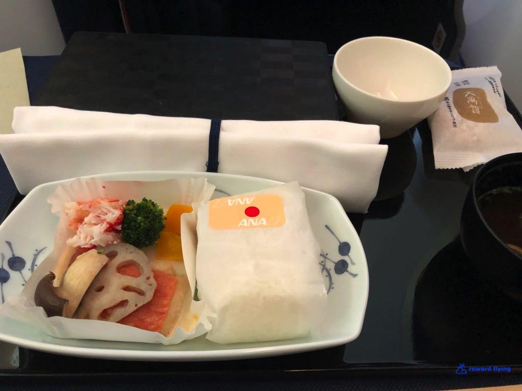 NH859 Food 6.jpg