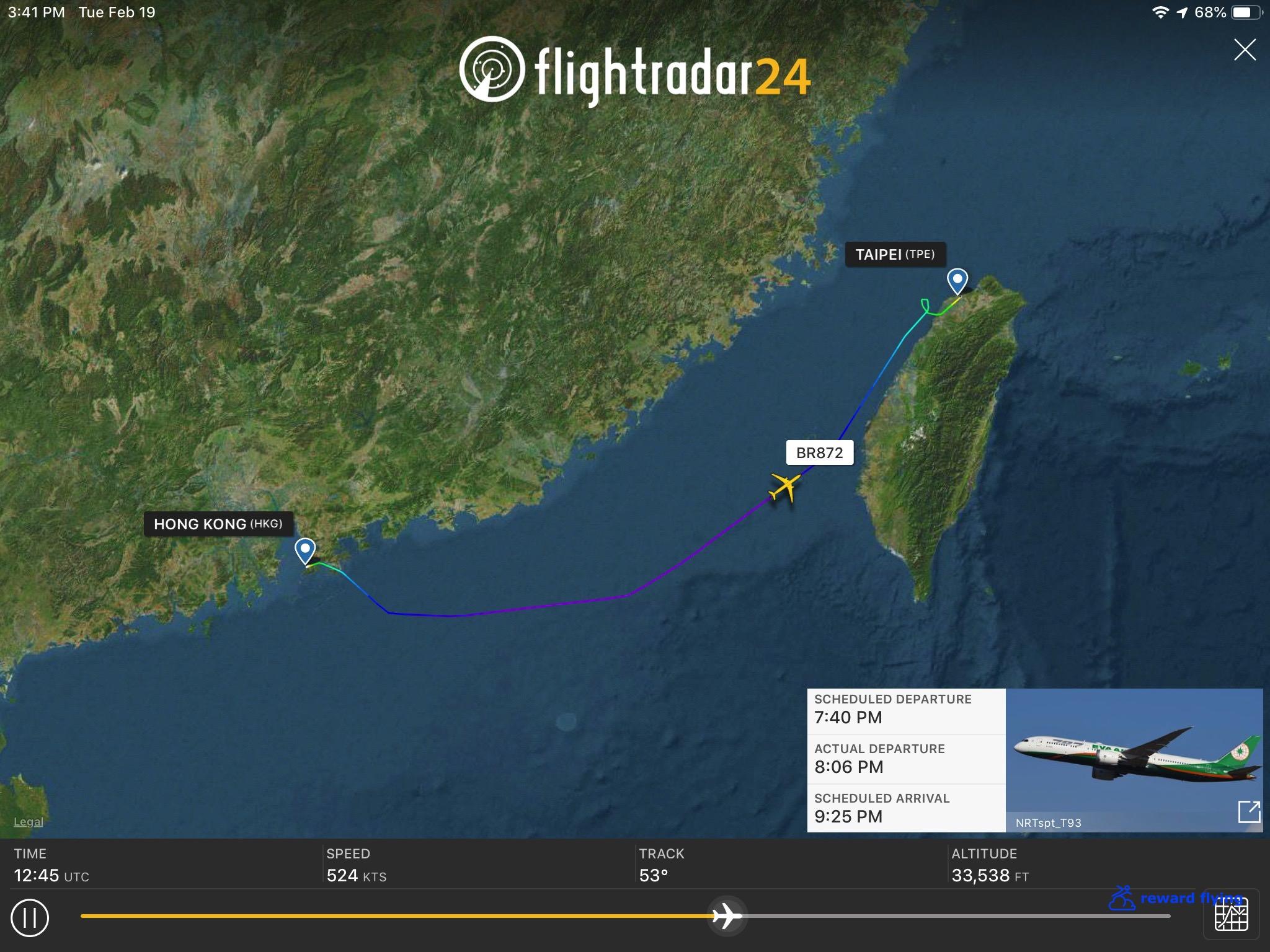 BR872 Flight Path.jpg