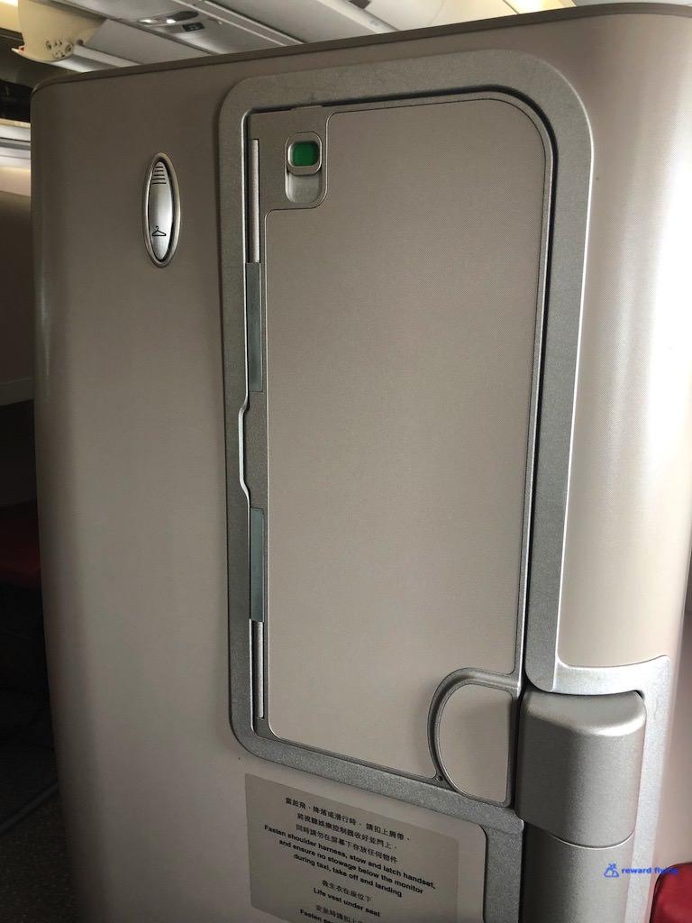 HX253 Seat 8.jpg