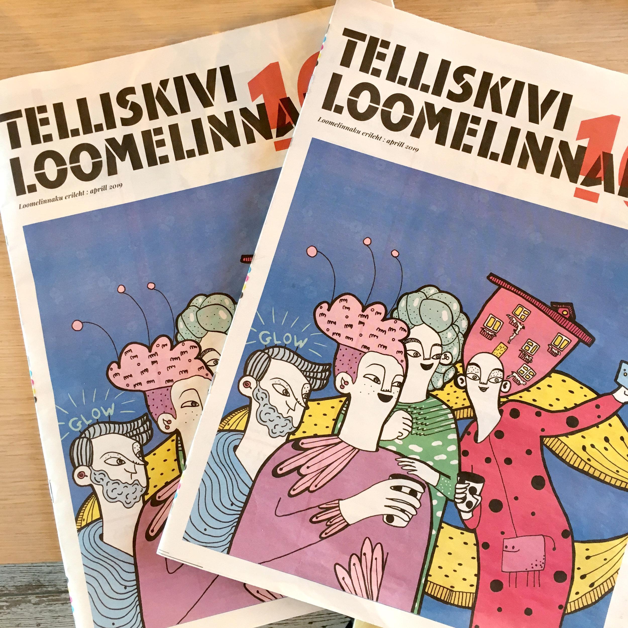 Masholand x Loomelinnak.JPEG