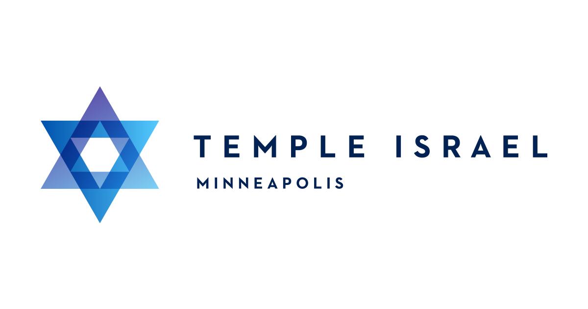Temple Israel Logo.png