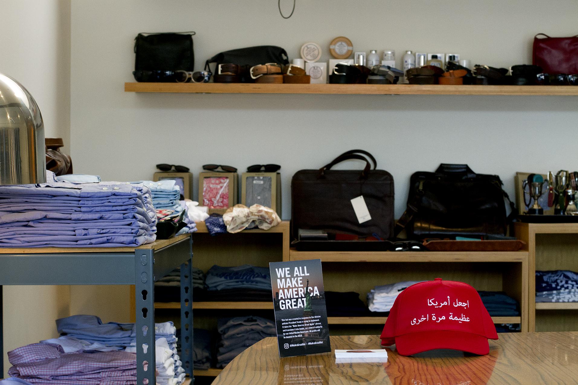 Hat_Store1.jpg