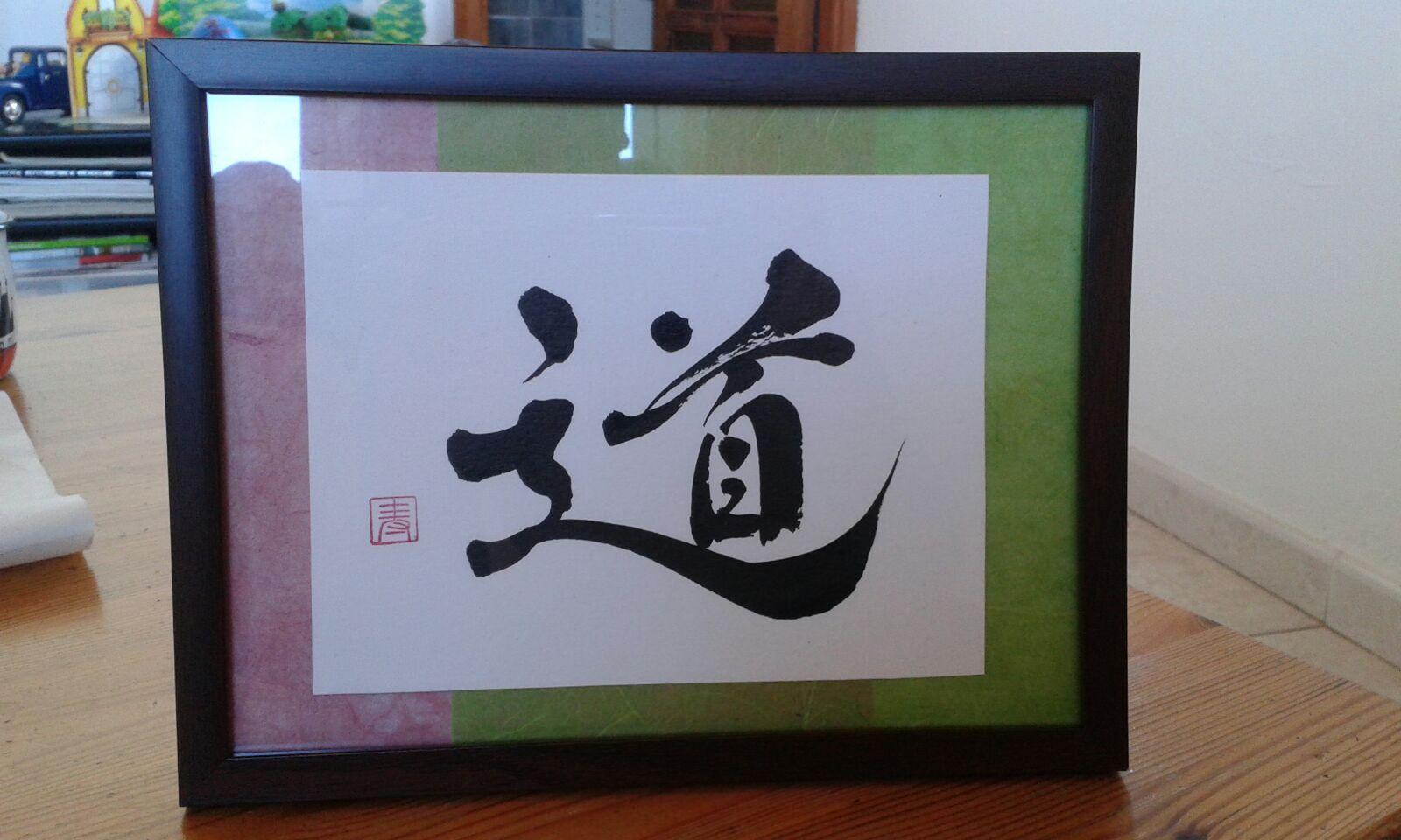 Trabajo de Hisae Imano