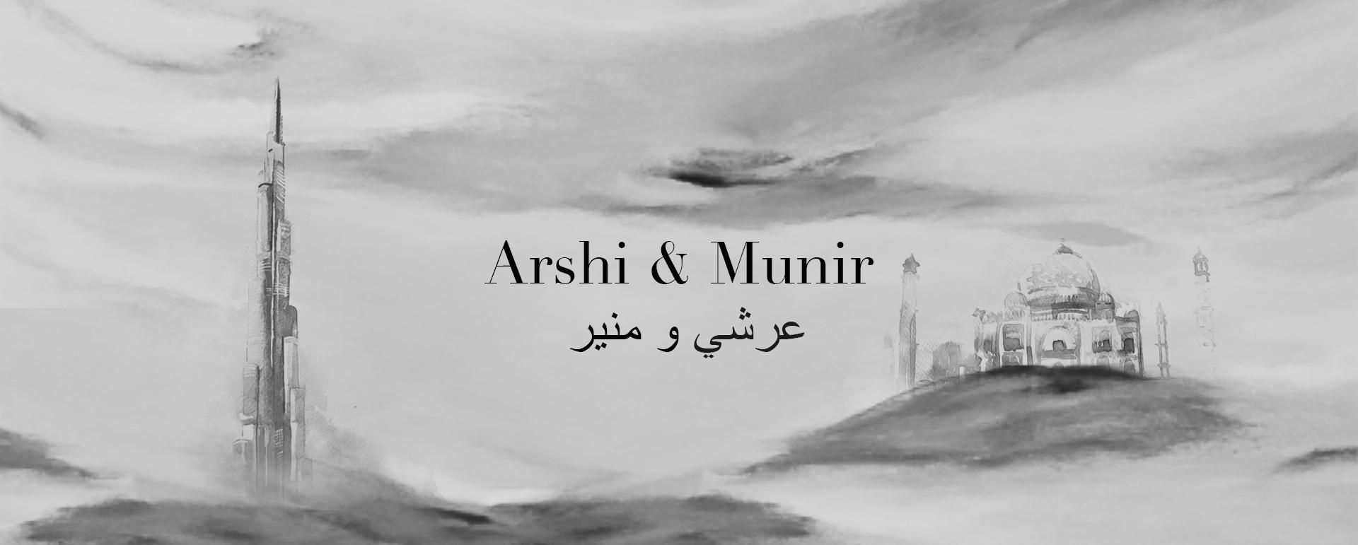 Cover_ArshiMunir.jpg